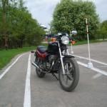 Honda CB250 (A Kategorija)