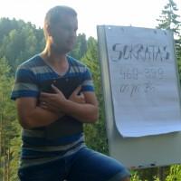 Sokrato mokymai Molėtuose